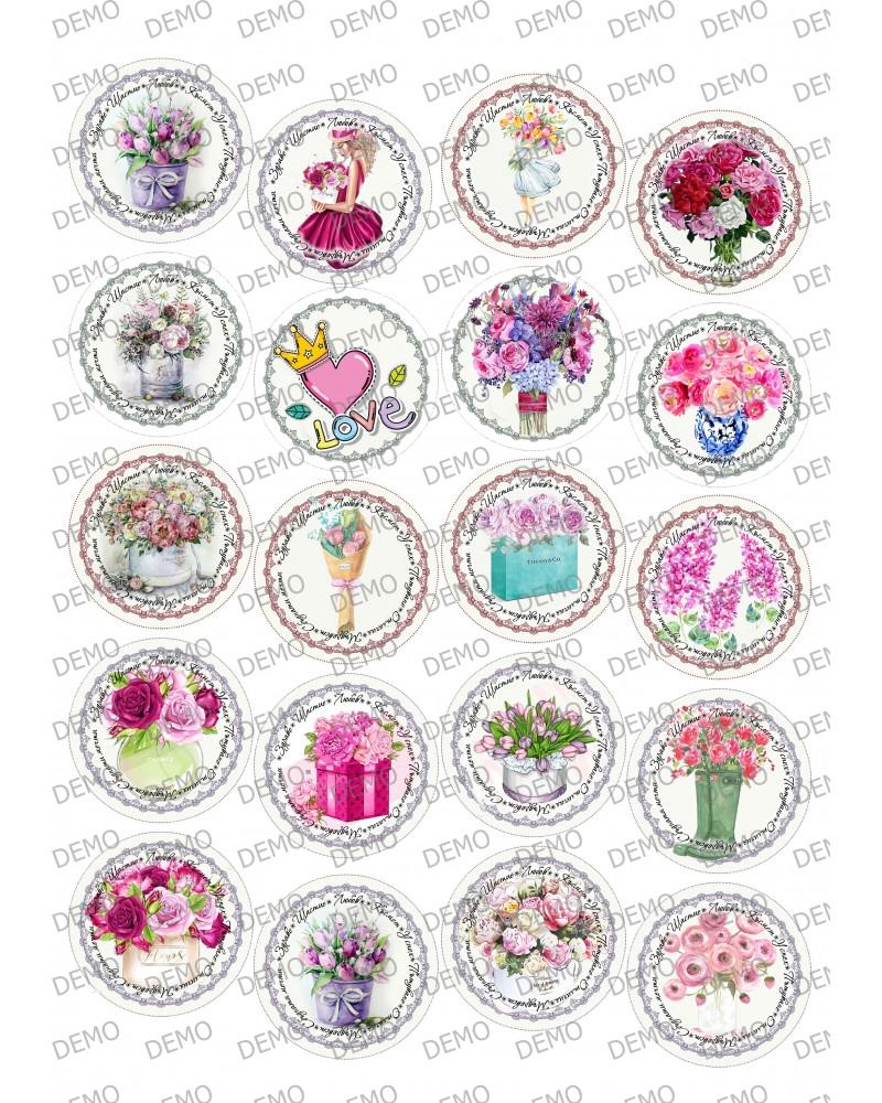 Пожелания с цветя  020d - 20 бр. декорации на 5 см
