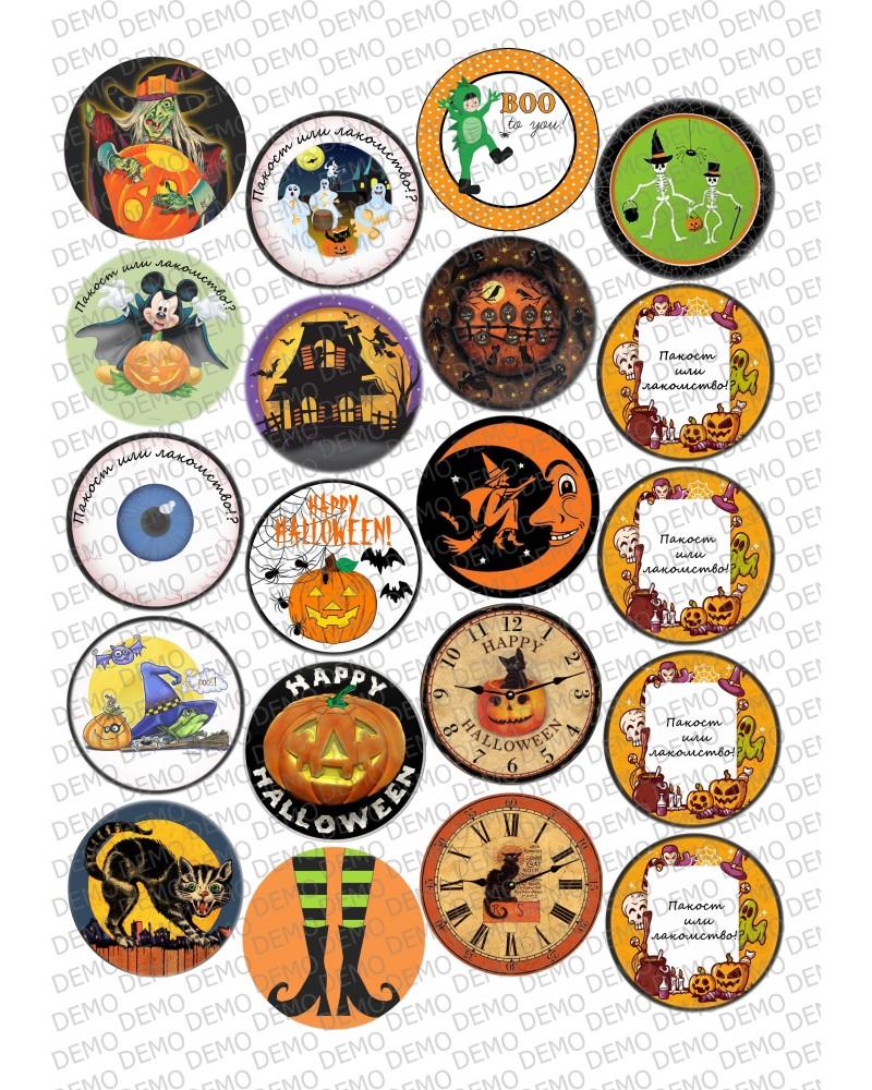 001A Halloween (Хелоуин) декор за бисквитки