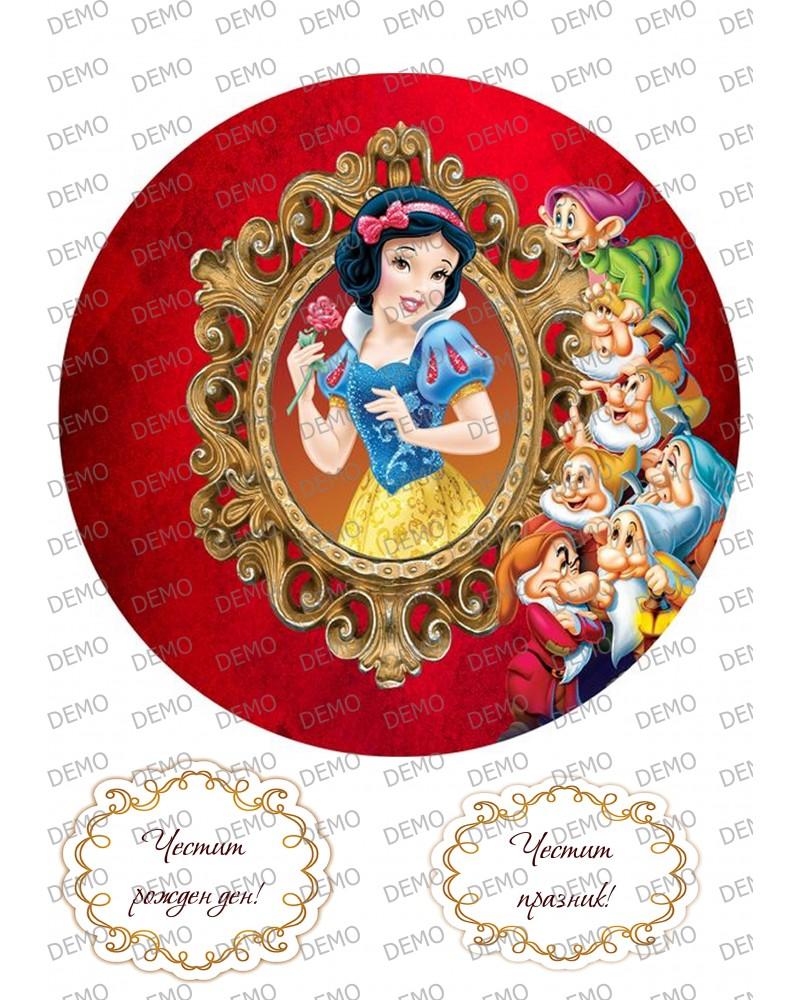 Снежанка- декорация за торта